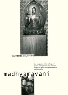 Madhyamavani Issue 2 was designed by Simon Perry